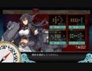 艦これ2019春イベ E-5 第2ゲージクリア動画