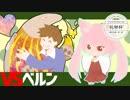 【ポケモンUSM】巫女服九尾の往く!生放送企画。托卵杯'③【vs ベルン】
