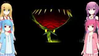【バンカズ2】琴葉茜、マジョの世界を侵略す!vol.13【VOICEROID実況】