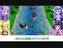 ウナきり&ゆかマキのマリパ3最終回