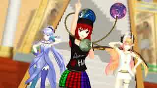 【東方MMD】ヘカーティア☆スイートマジック【Fate/MMD】