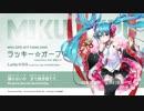 【鏡音リン V4X】ラッキー☆オーブ Lucky☆Orb【VOCALOID COVER】