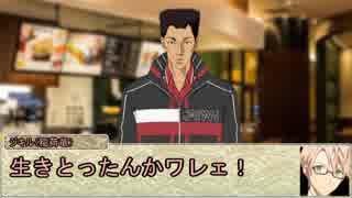【シノビガミ】日本人と挑む「魔性の月下美人」02