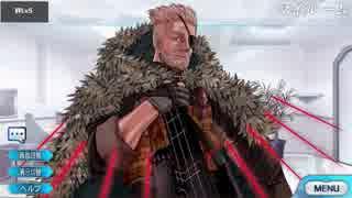 Fate/Grand Order ウィリアム・テル マイルーム&霊基再臨等ボイス集