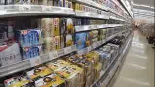 平成31年6月16日10時59分1回目 スーパー2件、コンビニ5件、ドラッグストアに買い物に行ったらピアゴにビールに薬物を混入されていたり、セブンイレブンに出入禁止にされたりされました