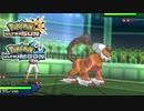 【ポケモンUSM】最強トレーナーへの道Act519【霊獣ランドロス】