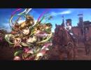 【三国志大戦】桃園プレイ 穆に元気をもらう動画80 【十四州 無編集】