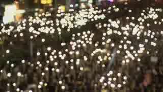 香港 逃亡犯条例の廃案と行政長官の辞任を求めて144万人が抗議デモ!