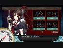 艦これ2019春イベント 時雨と一緒にE-5甲作戦第一ボス撃破