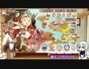 【刀剣乱舞】白山くんが主の好きなゲームの紹介してくれた【単発偽実況】