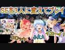 【バンドリ ガルパ】SE(タップ音)をこころ,花音,はぐみに変えて『ノーポイッ!』【SE変更 BanG Dream!】