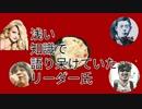 女子が来た!録音アプリで✖✖✖ラジオなゲス団【江古田!星野理容室】