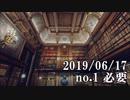 ショートサーキット出張版読み上げ動画4701