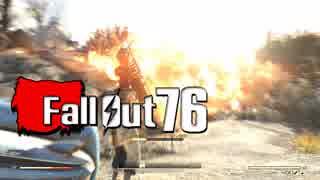 【Fallout76】終末ライフ Part.2 【ゆっくり実況プレイ】