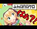 ちょ、なんてもの読ませようとしてるの?!【日本人には絶対読めない】