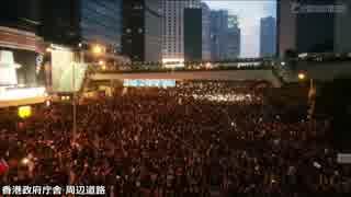 香港で200万人デモ「逃亡犯条例」改正案の