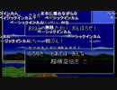 【YTL】うんこちゃん『思い出に残っているスーパーファミコンを懐かしむ』2/5【2019/06/07】