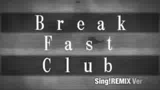 【ニコラップ】Break Fast Club 〜Sing!RE