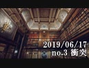 ショートサーキット出張版読み上げ動画4703