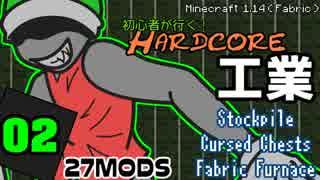 【Minecraft 1.14】初心者が行く!ハード