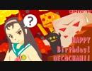 【アイドルマスターXENOCR@FT】第20話、「伊織、飛翔する!」