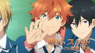 新作TVアニメ「あんさんぶるスターズ!」第2弾PV