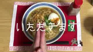 ラーメン専用ランチョンマット作成作業
