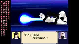 【MMD艦これ】艦隊これくしょんZ~超ポイヤ伝説~11【2章:港湾棲姫の脅威。いそげ!夕立】