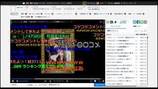 【自演動画】5200万コメント達成の瞬間