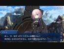 Fate/Grand Orderを実況プレイ ユガ・クシェートラ編part6