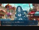 【実況】今更ながらFate/Grand Orderを初プレイする!480