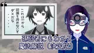 【アニメ】賢者の孫 第09話【感想レビュー】