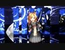 【MMD艦これ】阿武隈ちゃんで『ゴーストルール』