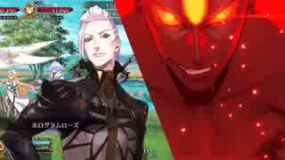 Fate/Grand Order スカンジナビア・ペペロ