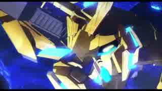 【MAD】ガンダムNT× Vigilante 【機体中心】