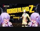 【7DTD】トリガーハッピーゆかりのゾンビサバイバル【VOICEROID】