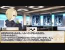 【卓m@s/ゆっくりTRPG】邪眼の姫の物語/第百玖拾陸話【SW2.5】