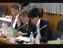 令和元年 復興庁行政事業レビュー2