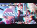 SSSS.GRIDMAN OPテーマ『UNION』ガッツリ歌ってみた【なるみ】