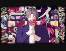 【MMD刀剣乱舞】スーサイドパレヱド【へし切長谷部】