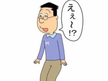 マスオ さん え えー マスオさんのえーボタン - YouTube