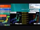 [アーカイブ]最大震度6強 山形県沖 深さ14km M6.7