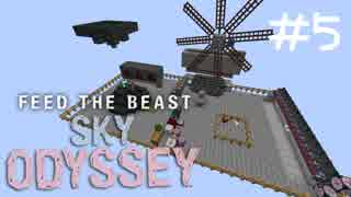 練成盤でスカイブロック Sky Odyssey Part5
