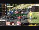【PCM2018】そのゆっくりはツール・ド・フランスを走る 4