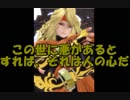 【SOA】テイルズ オブ ザ レイズ コラボ - ダオス特集