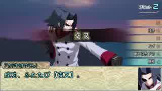 【シノビガミ】日本人と挑む「魔性の月下美人」05