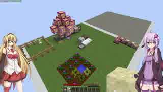 【Minecraft】ゆかまきでSkyOdyssey Part3