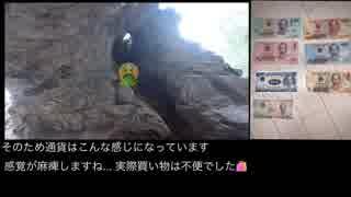 【RTA】五行山 水山 30分ぐらい【ベトナム ダナン】