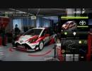 WRC7 ヤリスでesportsに挑戦してみました。(ラリーイタリア自己ベスト編)