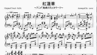 楽譜 ドレミ 蓮華 紅